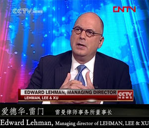 Edward-Lehman-Managing-Director.